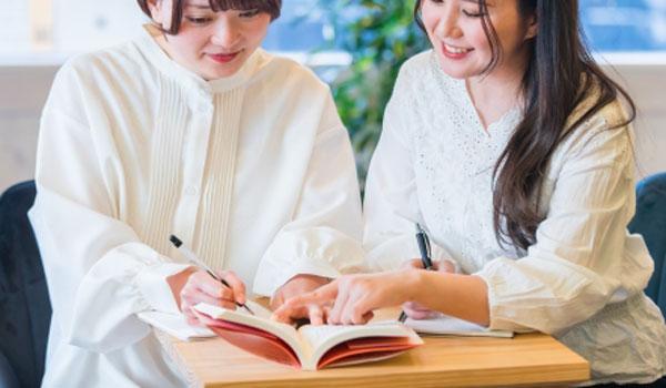 友達の家で勉強