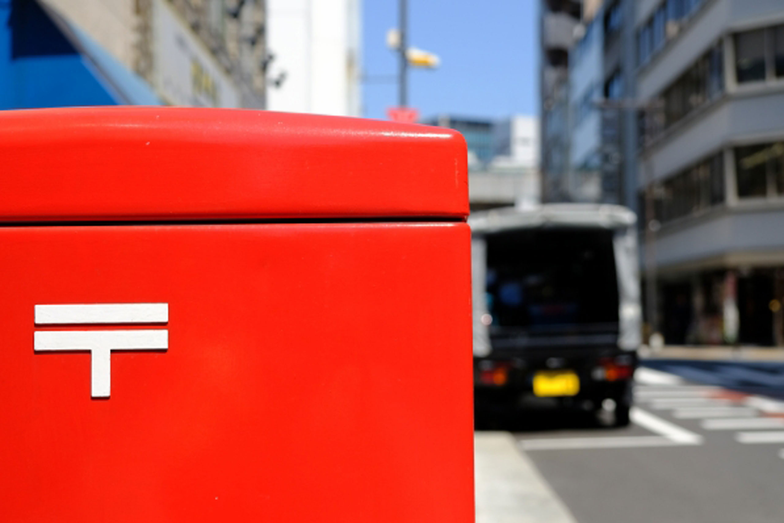 郵便局のゆうパックで冷凍品やチルド品は送れるのか?